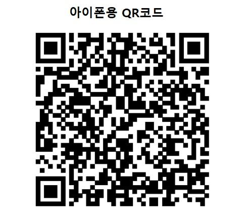 아이폰용 QR코드.jpg