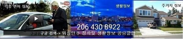 20210206_025037.jpg